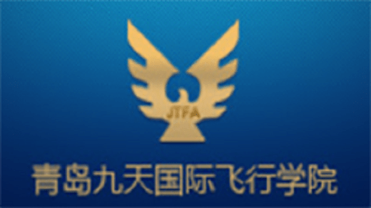 Badgy - Testimonial from Jiutian International Flight Academy - Logo